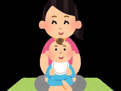〈子育て支援〉ママ&ベビーヨガ予約受付中♪